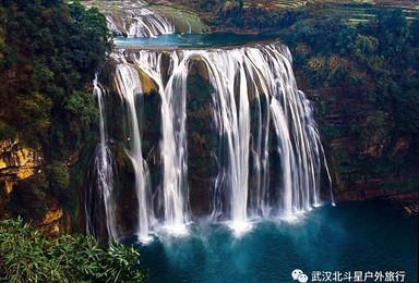 多彩贵州 黄果树瀑布 荔波小七孔 西江千户苗寨深度游(7日行程)
