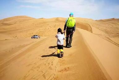 腾格里沙漠暑期亲子夏令营(6日行程)