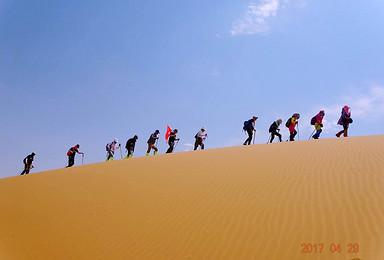 夏令营 2017年腾格里沙漠 不一样的体验(5日行程)