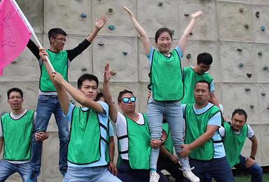 崇明长兴岛特色团队活动 休闲拓展 娱乐项目的双重体验(1日行程)