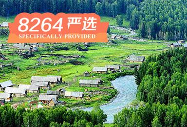 2019环北疆喀纳斯伊犁巴音布鲁克天池吐鲁番沙漠行色之旅(12日行程)