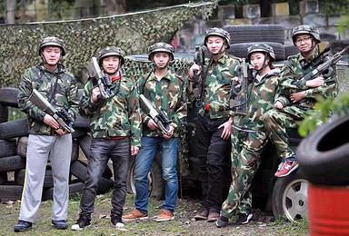 上海崇明长岛庄园野战真人CS 专业的真人CS大战(1日行程)