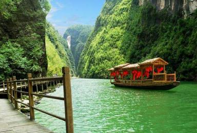 张家界森林公园 大峡谷 玻璃桥 天门山(4日行程)