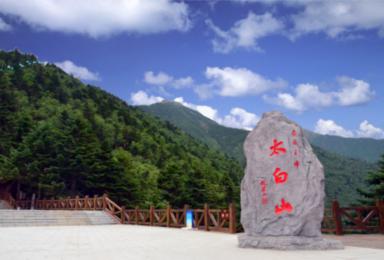 陕西太白山 红河谷 水上乐园(2日行程)
