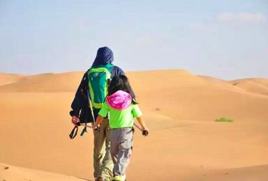 以爱之名 伴你成长 腾格里沙漠夏令营(5日行程)