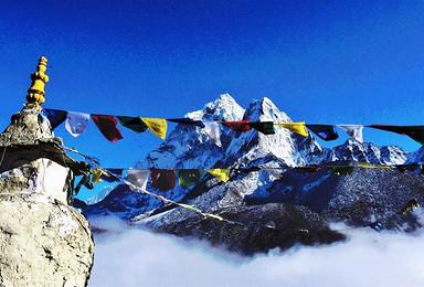 尼泊尔珠穆朗玛峰南坡大本营EBC 世界顶级徒步圆梦之旅(14日行程)