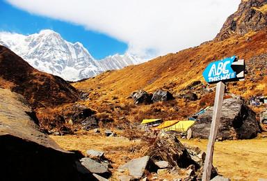 世界顶级徒步路线 尼泊尔ABC(12日行程)