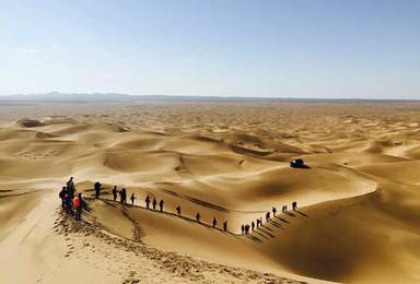 丈量中国 腾格里 毅行 徒步大会(4日行程)