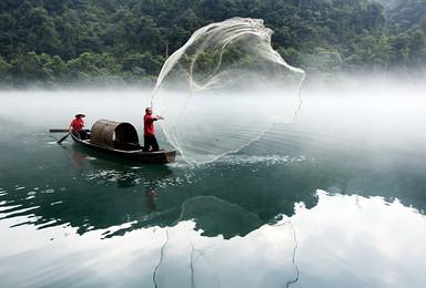 火车出发 雾漫小东江仙境 丹霞地貌高椅岭徒步(2日行程)