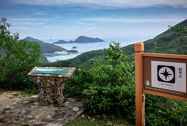 徒步麦理浩径 探寻香港鲜为人知的另一面(4日行程)