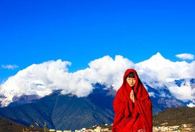 梅里雨崩徒步 丽江古城 香格里拉 梅里雪山 徒步雨崩圣地(7日行程)