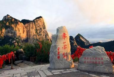 国庆3天两期  访兵马俑 登华山 游西安古城 行摄壶口瀑布(4日行程)