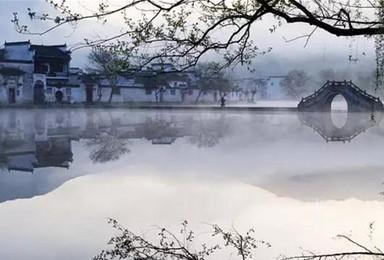国庆 烟雨江南 乌镇 西湖 三河古镇(8日行程)