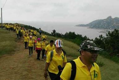 第二届中国 霞浦醉美海岸线徒步露营大会(2日行程)