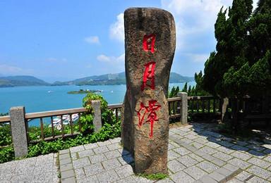 台湾 西线悠闲之旅亲子游(5日行程)