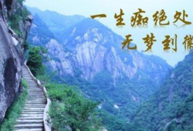 徽杭徒步活动开启视觉盛宴(2日行程)