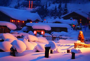 元旦东北雪乡 哈尔滨走进北国梦幻冰雪童话世界雪乡雪谷冰雪穿越(3日行程)