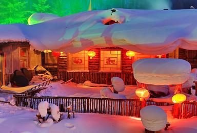 火车团 童话世界 穿越林海雪原 哈尔滨 雪乡 雪谷(4日行程)