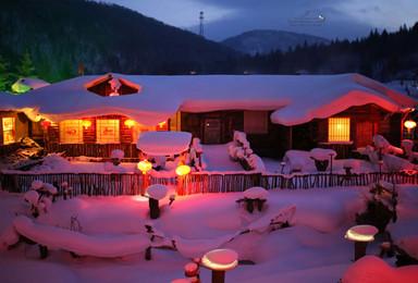 今年冬季 东北哈尔滨 雪乡 长白山 一起撒欢啦(7日行程)