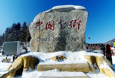 哈尔滨 雪谷穿越 中国雪乡 境泊湖冬捕 长白山 雾凇岛赏雪(7日行程)