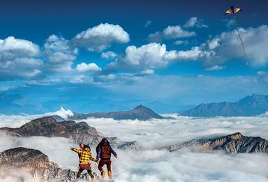 牛背山 每周二 周五出发 亚洲最大的观景平台(3日行程)