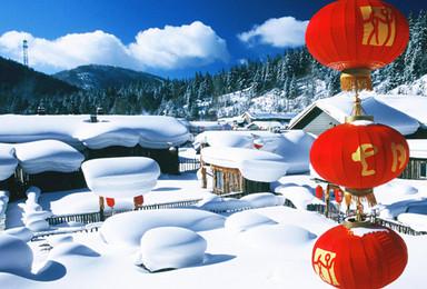 穿越林海雪原 哈尔滨 雪乡穿越 亚布力滑雪 马拉爬犁(3日行程)