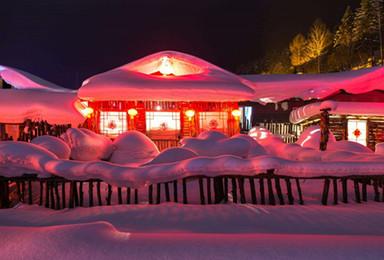 童话雪乡 哈尔滨 雪乡 爬犁 雪地摩托 极限雪漂 圣诞村摄影(2日行程)