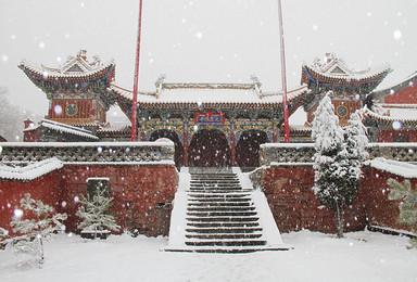 佛教圣地五台山 邂逅雪景红白交错秒变人间仙境(3日行程)