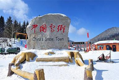 冰雪大世界 雪乡 雪谷 雾凇岛 哈尔滨 火车团(3日行程)