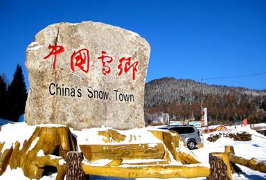 相约吉林雾凇 中国雪谷 穿越 雪乡 亚布力激情滑雪(5日行程)