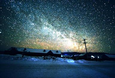 漠河北极村 最北之乡 圣诞村 圣诞邮局 龙江第一湾(4日行程)