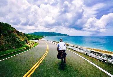 圆梦者旅行 邀您一起趣骑台湾(12日行程)