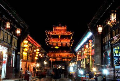 山西平遥 赏古城辉煌 探访中国最传统深宅大院(2日行程)