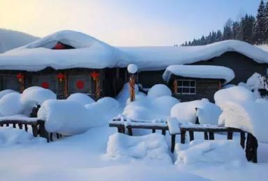 元旦 赴一场冰雪盛宴 去感受中国雪乡之美(7日行程)