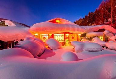童话雪乡 哈尔滨 雪乡 极限雪漂 圣诞村摄影 棒槌山童趣乐园(3日行程)