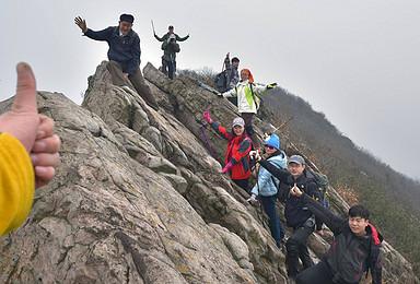 技术穿越高骊山 1日线(1日行程)