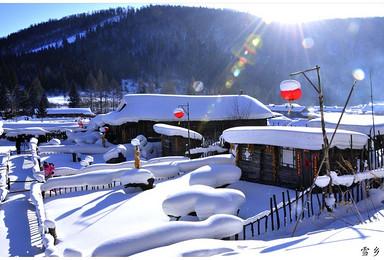 哈尔滨亚布力滑雪雪乡穿越长白山魔界朝鲜民俗村雾凇岛豪华游(8日行程)