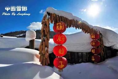 大连开心户外 中国雪乡(4日行程)