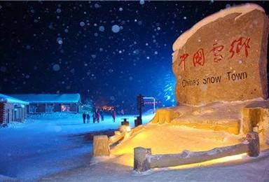 雪乡火车团 每周末 中国雪乡 雪谷(3日行程)