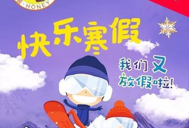 冰雪盛宴E线 东北雪乡哈尼狼亲子5日活动(5日行程)
