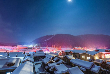 哈尔滨 雪乡穿越林海 长白山 双次温泉 魔界 朝鲜村(7日行程)