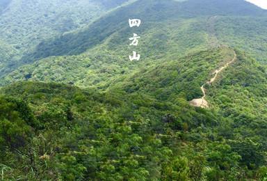 穿越博罗四方山 登罗浮山余脉(1日行程)
