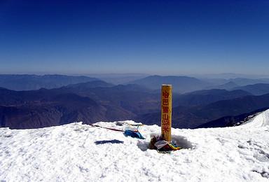 去哈巴雪山一起迎接2018年的第一缕阳光吧 元旦哈巴雪山活动(4日行程)
