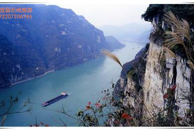 宜昌三峡精品线路 乘游轮过船闸 游三峡西陵峡 看三峡大坝(1日行程)