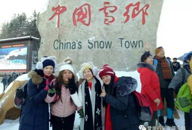徒步雪谷雪乡 激情穿越林海 牡丹江雪乡 AA活动纯玩(3日行程)