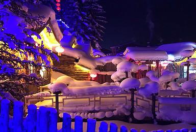 吉林雾凇岛 雪乡 雪谷 穿越 哈尔滨冰雪大世界(3日行程)