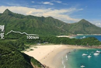 最美香港 世界十大徒步线路 香港麦理浩径 品味小众香港(5日行程)