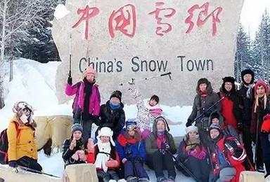 雪乡火车团 每周末 中国雪乡 雪谷 哈尔滨(4日行程)