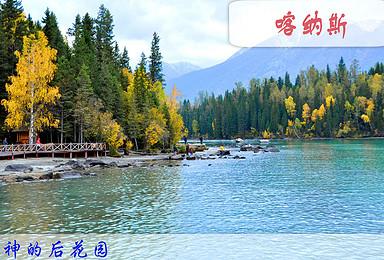 2018新疆可可托海白沙湖白哈巴喀纳斯禾木魔鬼城骑马线(9日行程)