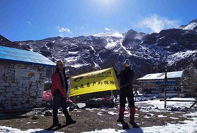 2018年春节 哈巴雪山 5396攀登活动安排(4日行程)